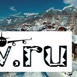 Туры на новый год в Швейцарию