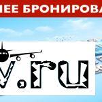 Туры на Новый Год - просторы России